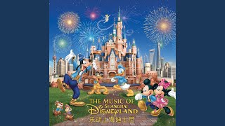 "You Can Fly! You Can Fly! You Can Fly! (From ""Peter Pan"" / Shanghai Disneyland Version)"