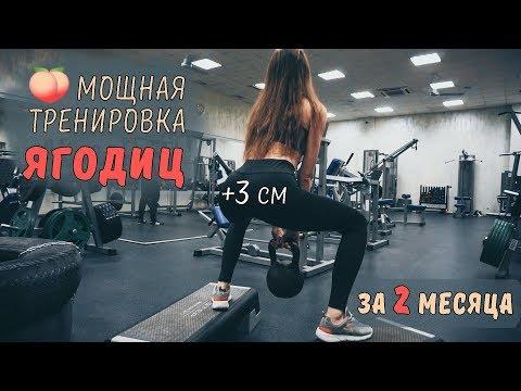 Fitness Vlog/Взрывная тренировка