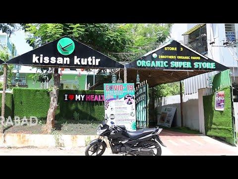 Best Organic Store in Hyderabad | Kissan kutir Organic Super Store in Alkapuri Rocktown Nagole