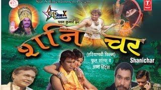 Shanichar Hariyanvi Film I Full Devtotional Movie