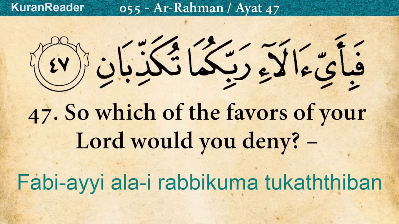 Quran 55 Surah Ar Rahman The Most Gracious Arabic And English Translation