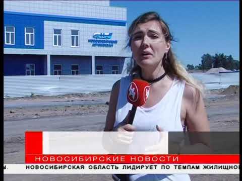 Восточный выезд из Новосибирска: новый автовокзал и шестиполосное ГБШ