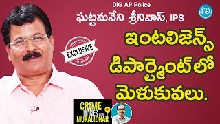 DIG Ghattamaneni Srinivas IPS Exclusive Interview || Crime Diaries With Muralidhar #50