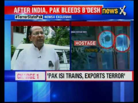 Hassan ul Haq Bangladesh information minister speak exclusively  to NewsX on terror attack
