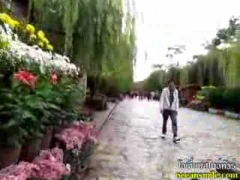 ทัวร์คุนหมิง