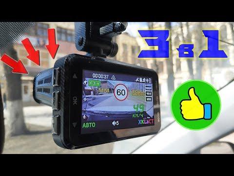 3 в 1! Регистратор+Антирадар+GPS-база камер!🔥MARUBOX M610R