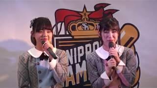 イオンモール福岡 ホークスキャラバン AKB48 チーム8 福岡代表 吉田 ...