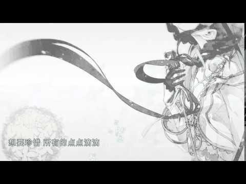 雪中绽放之花【UTAU Chinese cover / 夏語遙Yuyao Xia】