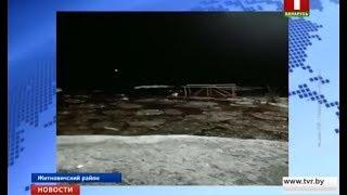 В Житковичском районе льдом сорвало понтонную переправу
