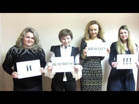 С 23-м февраля! Rhenus Logistics (Rhenus Revival Ukraine)