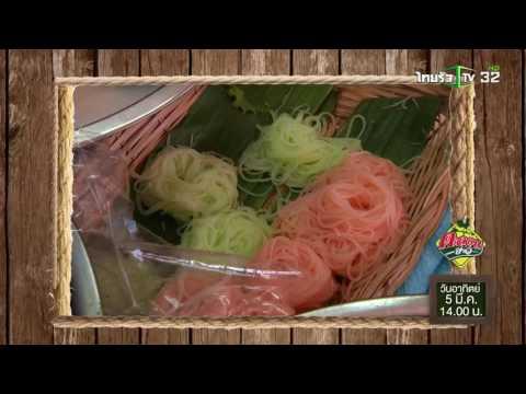 ย้อนหลัง ตะลอนข่าว : 5 มี.ค. 60 | Promo | ThairathTV