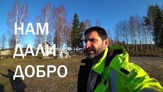 Работа в Финляндии пережили карантин и переехали в Кемпеле обзор продуктов и жилья в отеле Фореном.