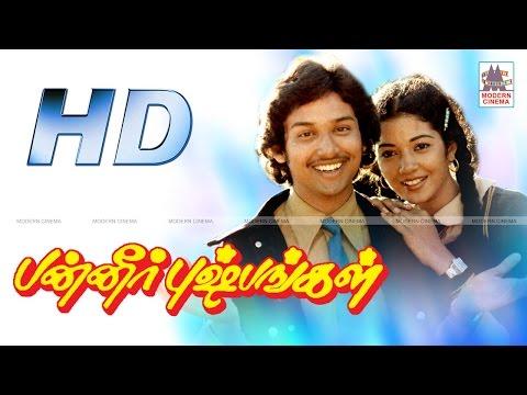 Panneer Pushpangal Full Movie HD பன்னீர்புஷ்பங்கள் இசைஞானி இசையில்சுரேஷ்அர்ச்சனாநடித்தகாதல்சித்திரம்