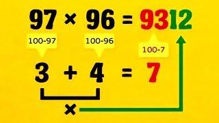 حيل بسيطة في الرياضيات لم تتعلّمها في المدرسة