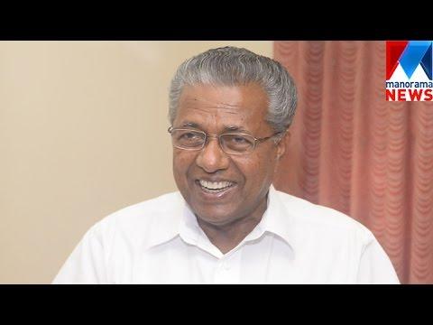 CM Pinarayi Vijayan's Press Meet| Manorama News