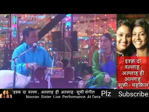 Nooran sister live at | Dera sacha sauda |Qawaali |12 August 2017 | live bhandara |insan records |