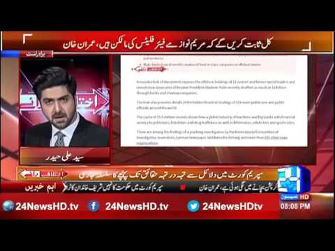 Syed Ali Haider exposed lies of Daniyal Aziz regarding ICIJ