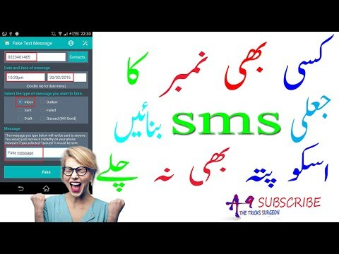 How to Create Fake SMS Of Any Number - Fake Text Message