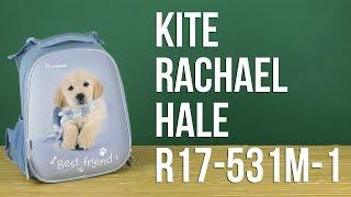 Розпакування Kite Rachael Hale 16 л для дівчаток R17-531M-1