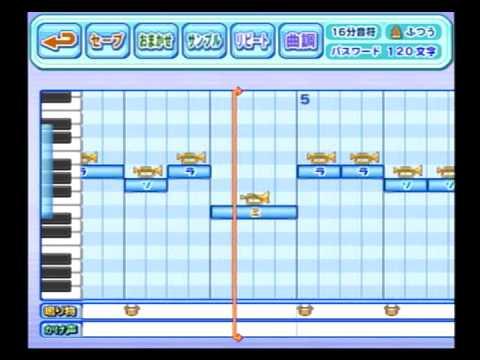 パワプロ2009 応援歌 「極亜久高校(通常)」