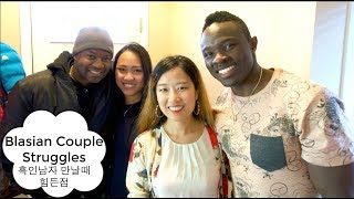 Black/Asian Couple Struggles & Stereotypes (So Sexual!!) ft. #Yuribruce | Denver Vlog #1