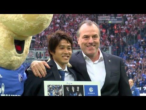 Atsuto Uchida emotionale Verabschiedung nach 7 Jahren auf Schalke!