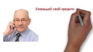 Свобода от долгов. Создание рекламных роликов(, 2014-04-06T15:06:39.000Z)