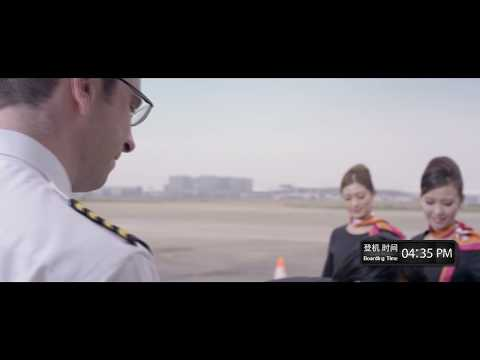 HK Bellawings Jet Limited Corporate Video