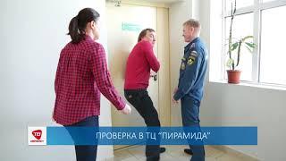 вк ПРОВЕРКА В ТЦ ПИРАМИДА