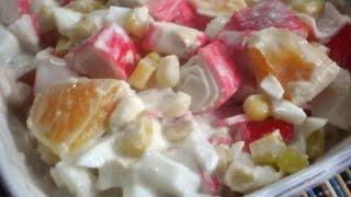 Новогодний салат Королевский