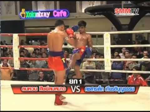Muay Thai 2013 Laos VS Thailand