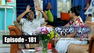 Deweni Inima | Episode 181 16th October 2017 Thumbnail