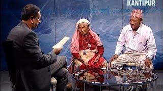 Suman Sanga 03 Nov - Laxmi Maya Moktan & Kansalal Moktan