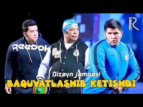 Dizayn Jamoasi - Baquvatlashib Ketishdi | Дизайн жамоаси - Бакуватлашиб кетишди