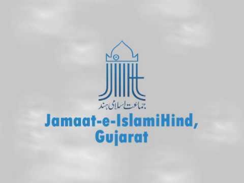Media Cell - JIH Gujarat