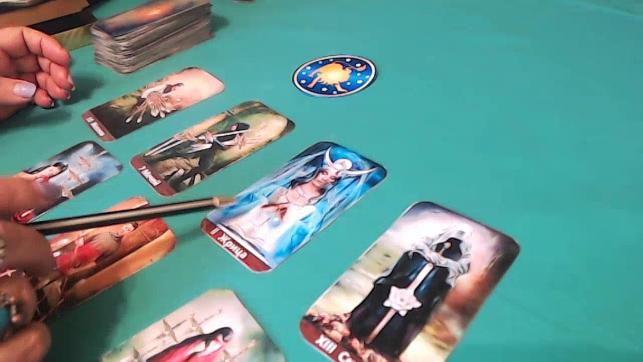 ОВЕН, ЛЕВ, СТРЕЛЕЦ!!! КАРТЫ/ ПРОГНОЗ СОБЫТИЙ НА КАЖДЫЙ ДЕНЬ НЕДЕЛИ С 27 МАЯ ПО 2 ИЮНЯ/