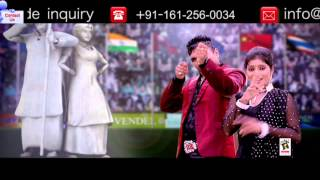 New Punjabi Songs 2012 | JAWAAB | HARPREET DHILLON & SUDESH KUMARI | Punjabi Songs 2012
