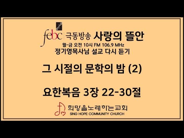 2021.04.21 그 시절 문학의 밤 (2)