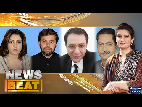 News Beat | Paras Jahanzeb | SAMAA TV | 04 Feb 2018