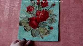 Вышивка крестиком. Букет винтажных роз. Старинная винтажная вышивка