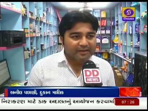 Jan Aausadhi - Rajkot I Ground Report Gujarati