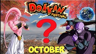 Whats Next? October Dokkanfest & Event Discussions/ Predictions: DBZ Dokkan Battle