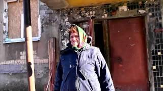 Пострадавший Киевский р-н рассказы местных жителей 22.11.2014 г.Донецк