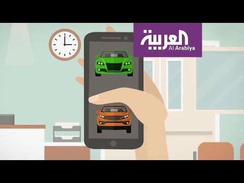 سيارة نورة | أي سيارة أشتري؟ (الحلقة 4)  - نشر قبل 1 ساعة