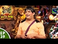 Comedy Circus Ka Naya Daur - Ep 39 - Kapil Sharma's Stammer Problem video