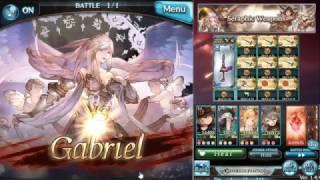 Granblue Fantasy : Gabriel Extreme Lvl70 (Earth Warlock)