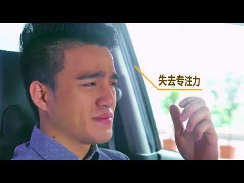 AGSS Executive Final Video (Chinese Version)