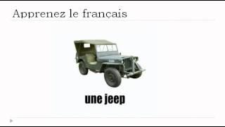 урок французского языка = Транспорт № 1