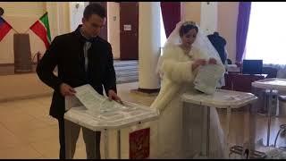 Свадьба на выборах президента 2018 в  Казани