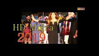 Mujra 2019 New